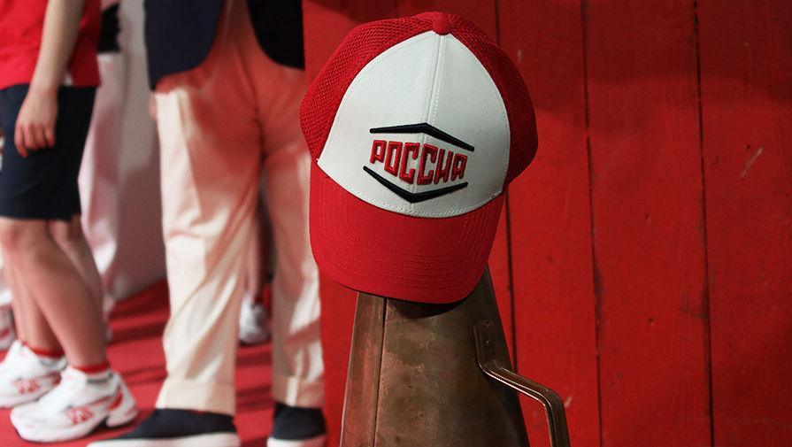 Russia uniform Olympics Rio 2016