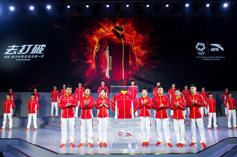 China Olympics Rio 2016