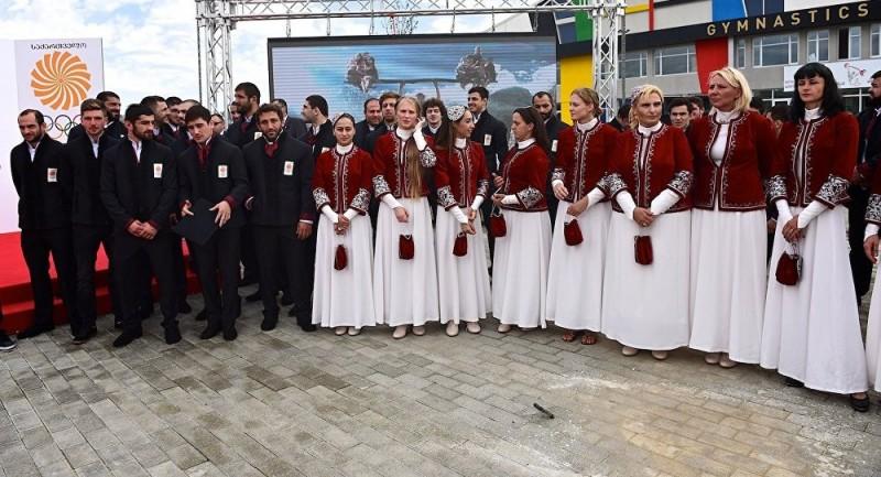 Georgia uniform Olympics Rio 2016