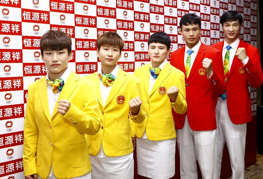China uniform Olympics Rio 2016