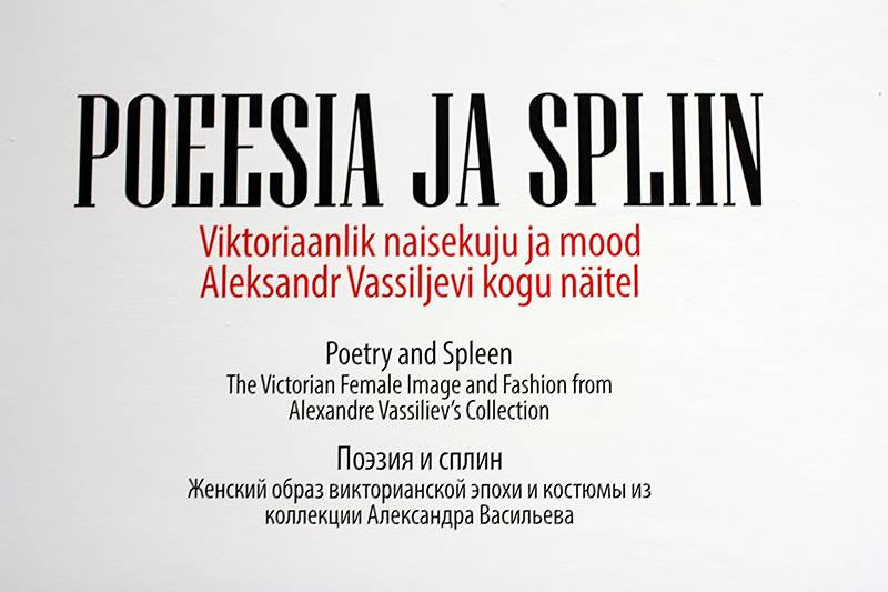 poetry-spleen-53