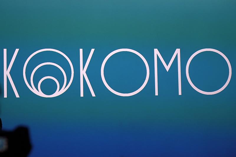 tfw16-kokomo-1