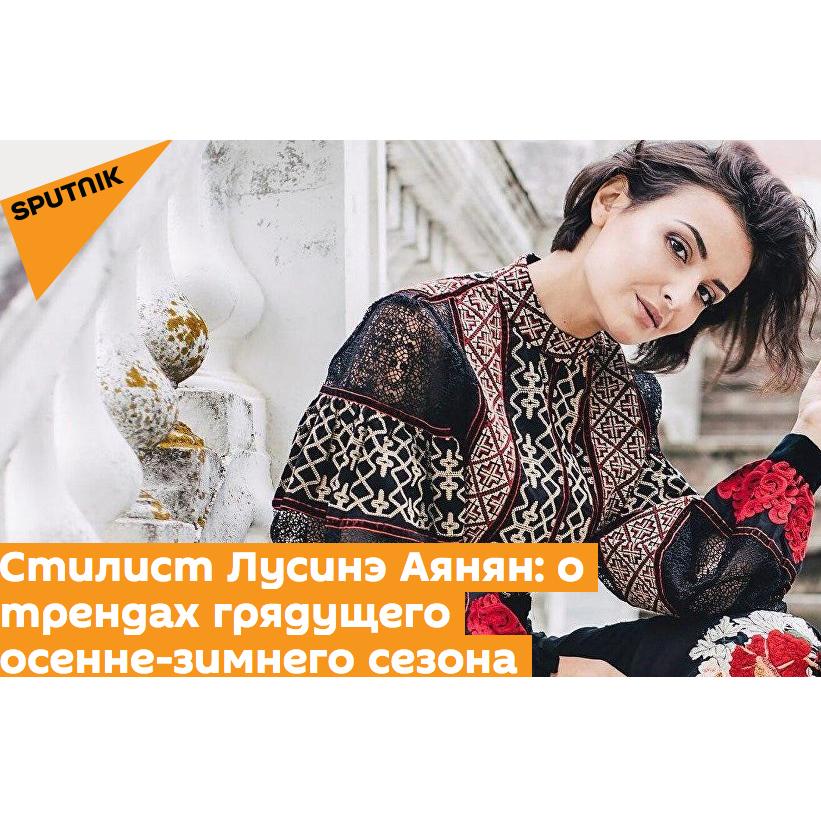 sputnik fall trends