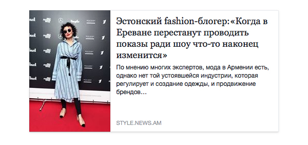 newsamstyle_rus