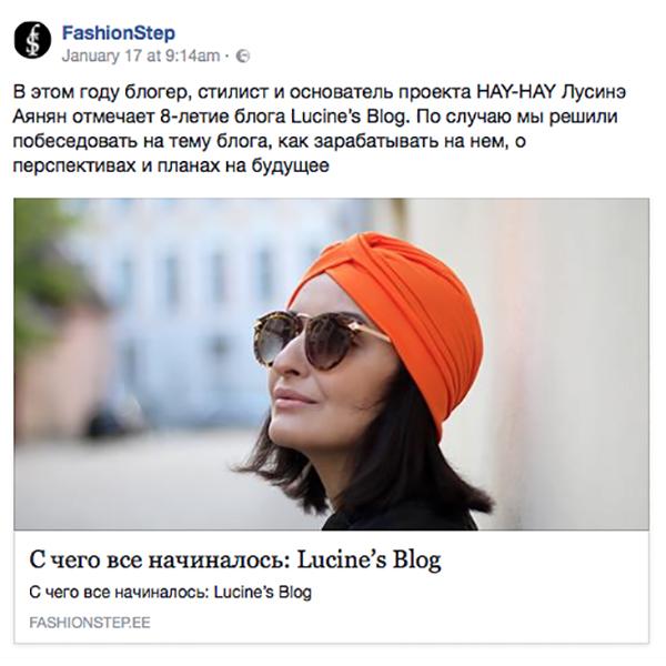 fashionstep_lucine_ayanian