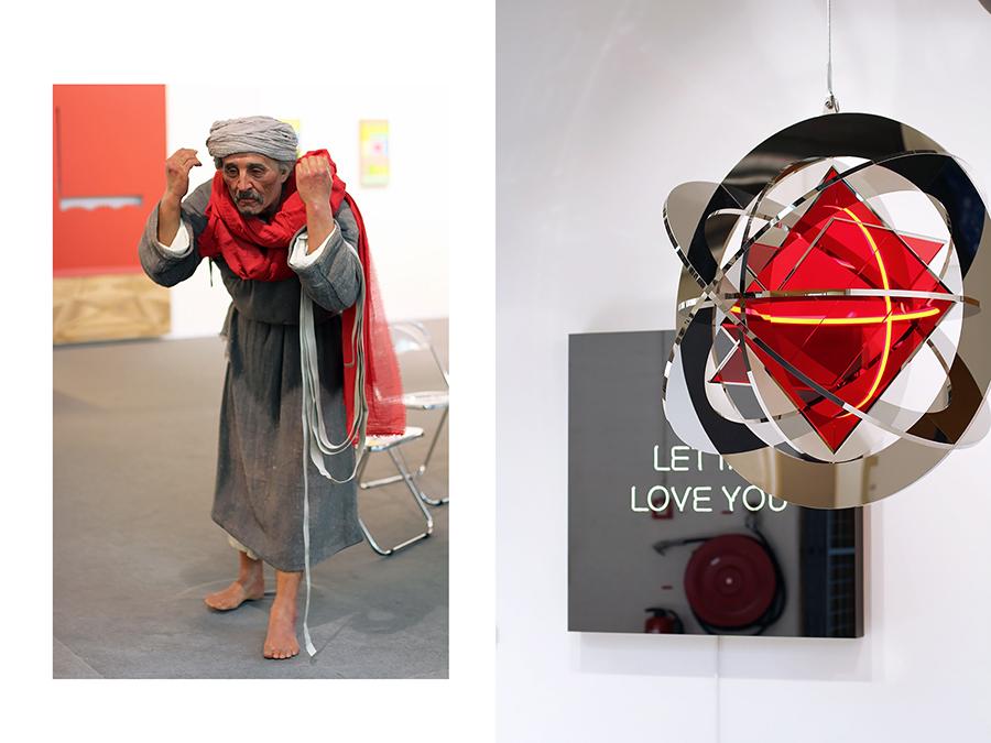 Art Basel 17a