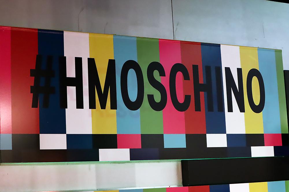 H&Moschino 8