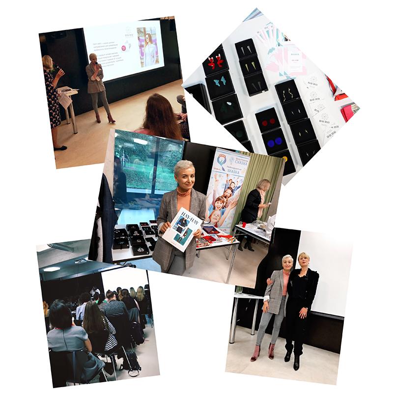 Lucine HAY-HAY Women's summit Zurich