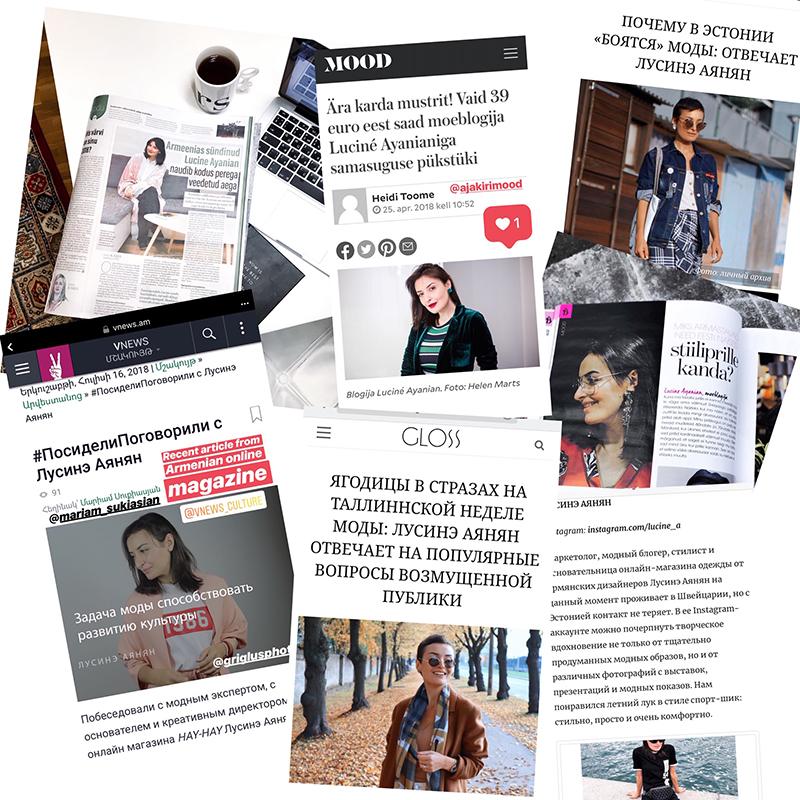 Lucine in Press 2018